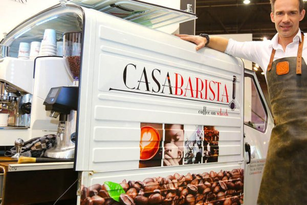 Coffee on Wheels - Den Bosch